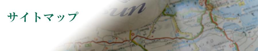 header_sitemap